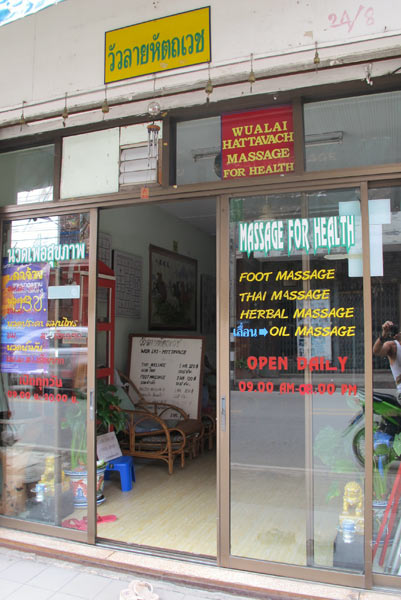 Wualai Hattavach Massage For Health