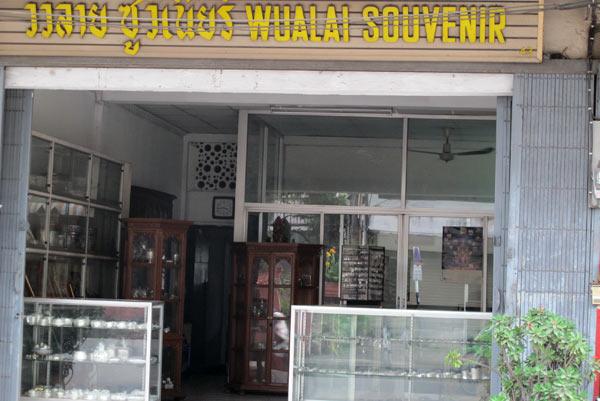 Wualai Souvenir