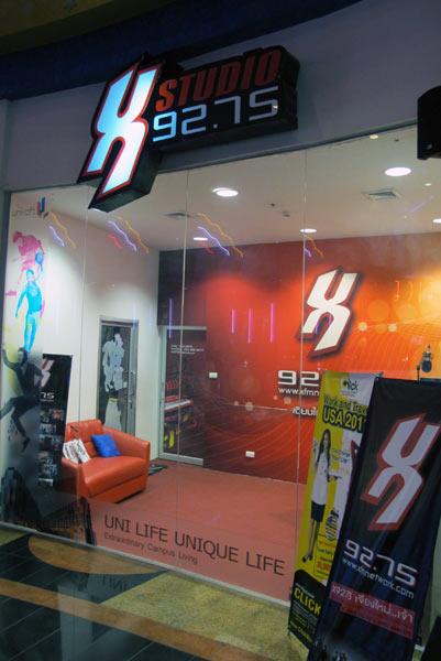 X-Studio 92.75 @Central Airport Plaza