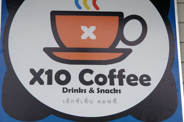X10 Coffee @Star Dome Golf Club