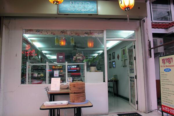 Ya Ya Restaurant @Chiang Mai Land