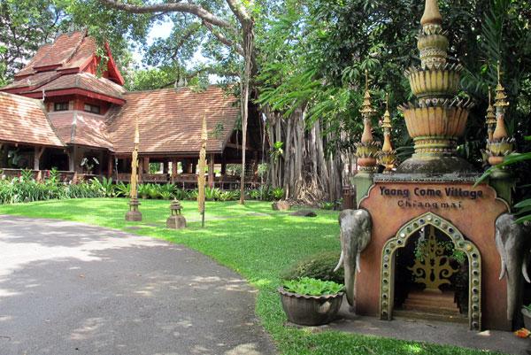 Yaang Come Village