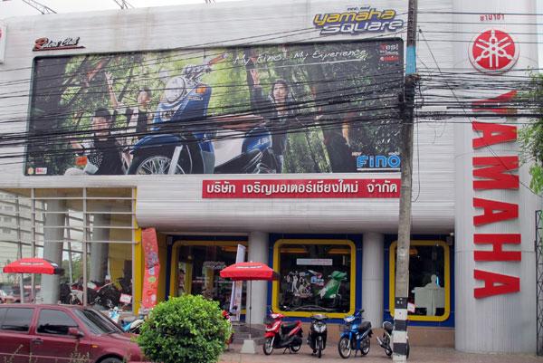 Yamaha Square (Huay Kaew Rd)