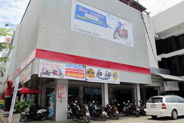 Yamaha Square (Proprakklao Rd)