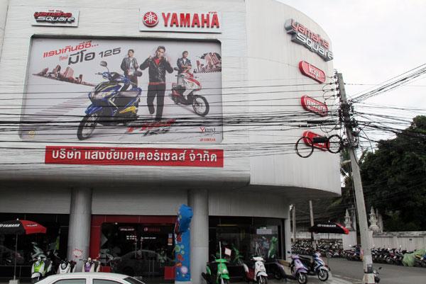 Yamaha Square (Ratchadamnoen Rd)