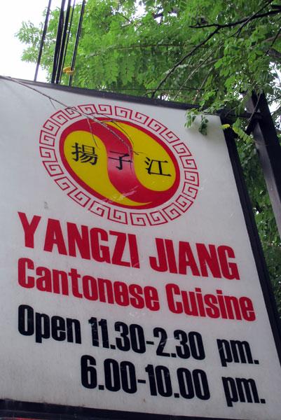 Yangzi Jiang