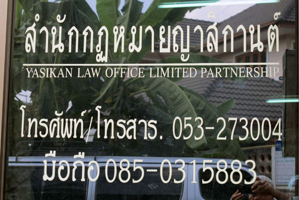Yasikan Law Office Limited Partnership