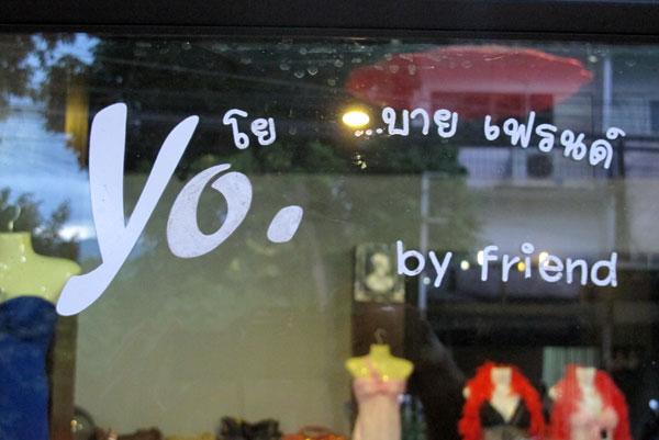 Yo. by friend