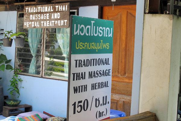 Yodtong Samunprai Massage