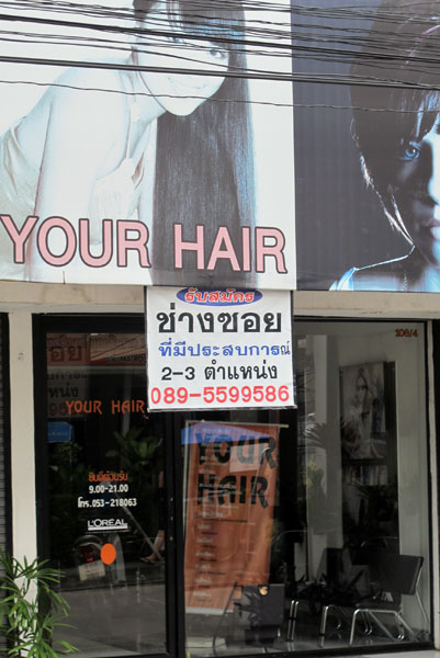 Your Hair (Sirimanklajarn Rd)