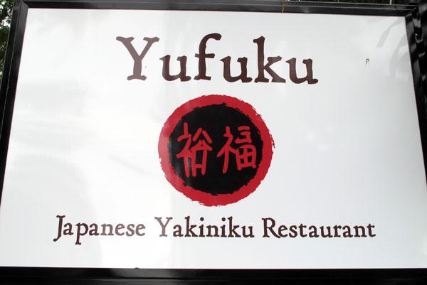 Yufuku