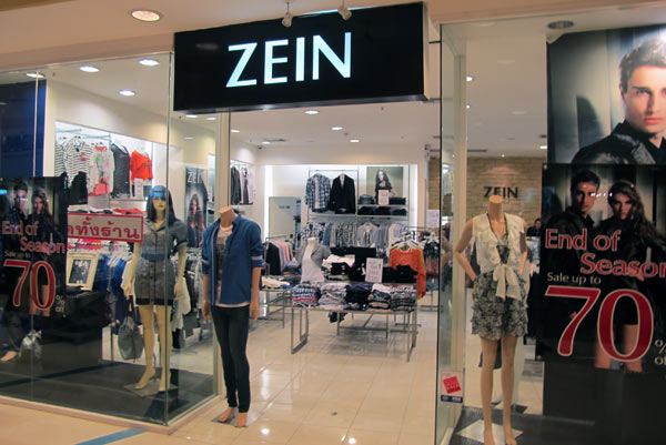 Zein @Central Airport Plaza