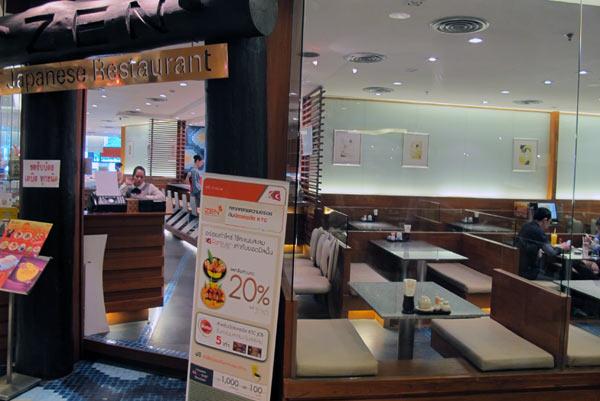 Zen Japanese Restaurant @ Central Airport Plaza