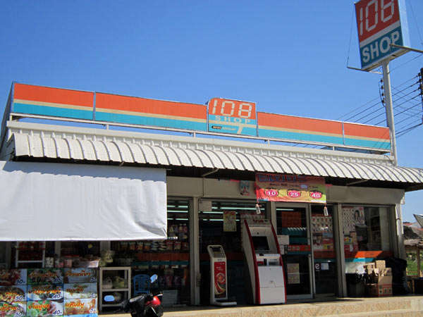 108 Shop (Chom Chan Soi 1)
