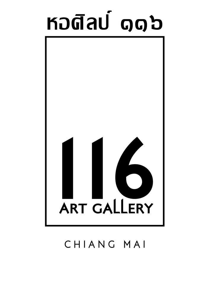116 Art Gallery