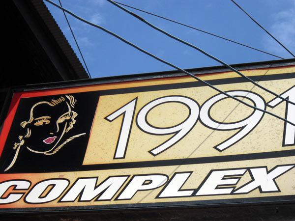 1991 Complex