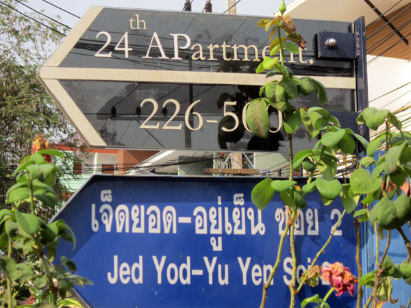 24th Apartment