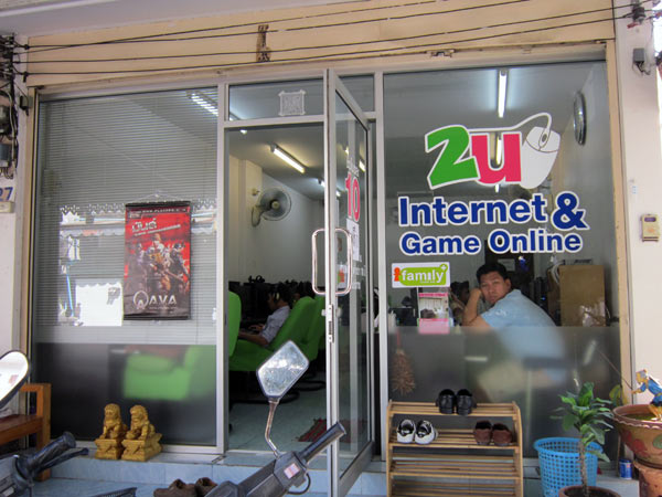 2U Internet & Game Online