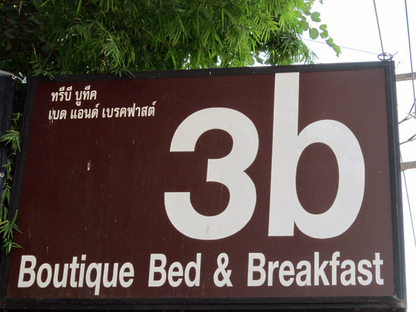 3b boutique bed & breakfast