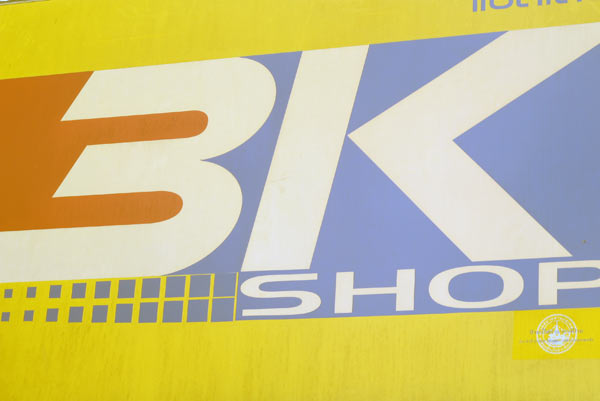 3K Shop (Canal Road)