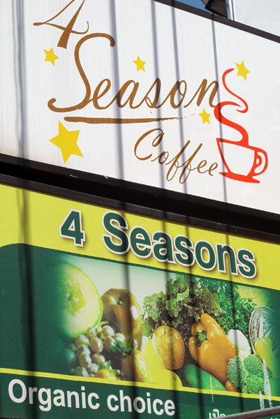 4 Season Coffee (Canal Road)