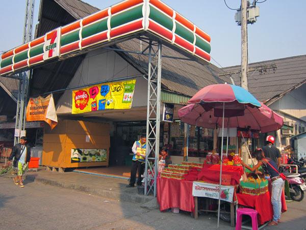 7 Eleven (Arcade Bus Station)