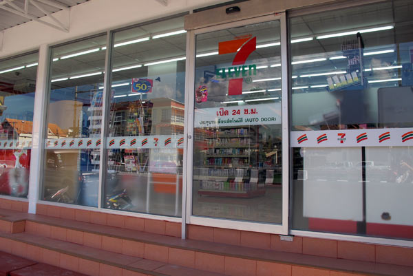 7 Eleven (Canal Road - Branch 1)
