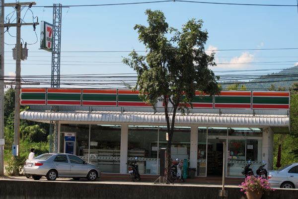 7 Eleven (Canal Road - Branch 2)