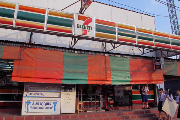 7 Eleven (Chang Khlan Rd Branch 5)
