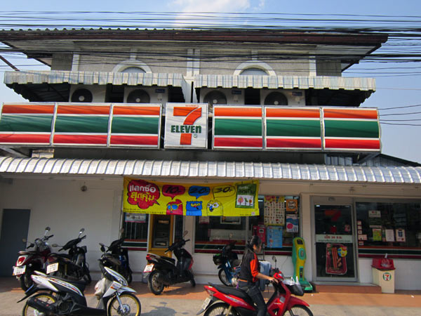 7 Eleven (Ched Yot-Chang Khian Rd - Branch 2)