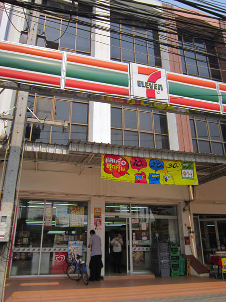 7 Eleven (Hang Dong Rd)