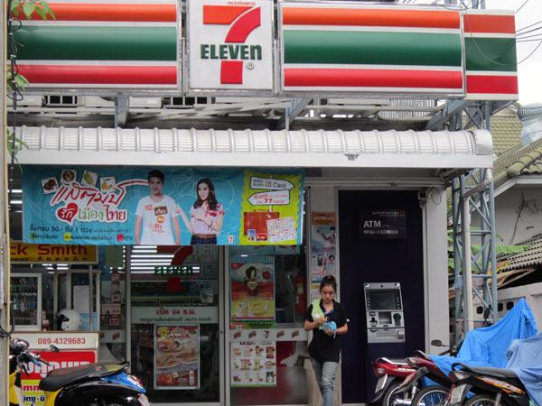 7 Eleven (Kotchasan Rd Branch)