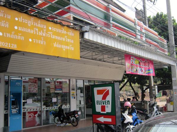 7 Eleven (Mahidol Rd)