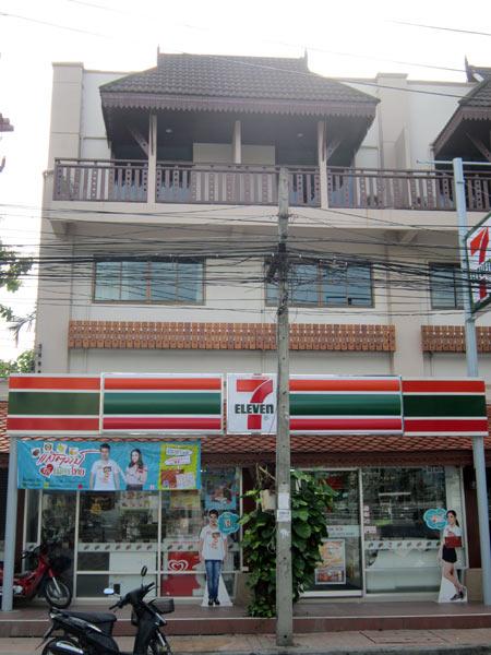 7 Eleven (Prapoklao Road)