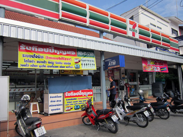 7 Eleven (Thipanet Rd)