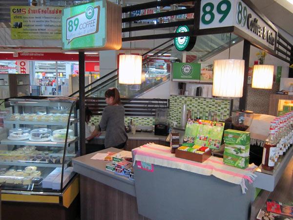 89 Coffee & Cake @Pantip Plaza 1st floor