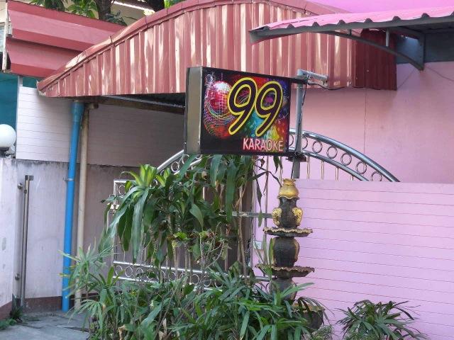 99 Karaoke