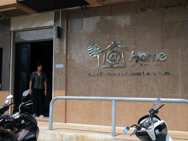 @Home At Chiang Mai