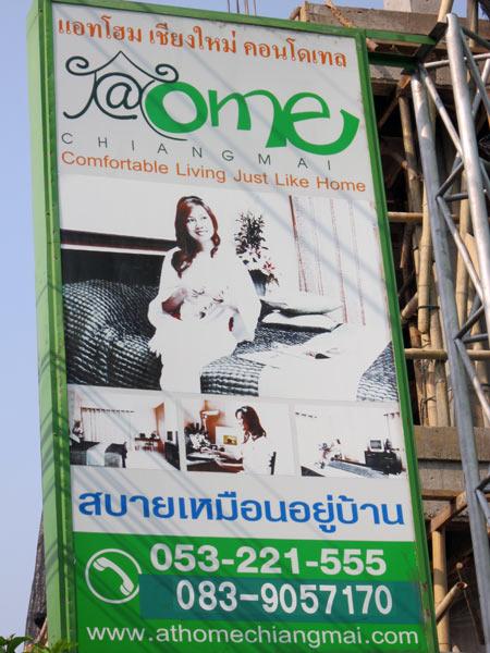 @Home Chiang Mai