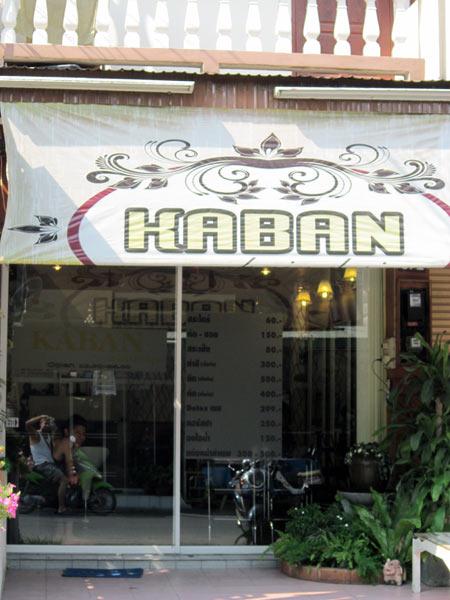 @Kaban