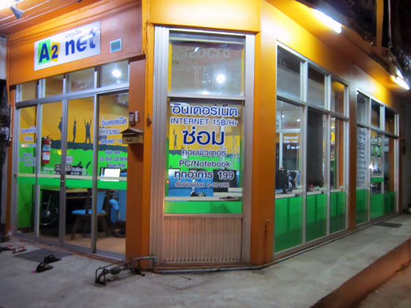 A2 net (Internet Shop)