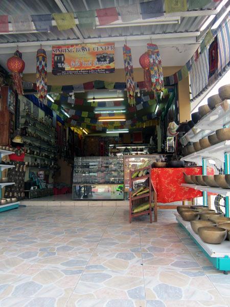 A.A. Handicrafts