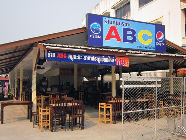 ABC (Thai Restaurant - Bumrung Buri Rd)