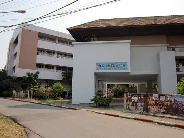 Academy Central Building