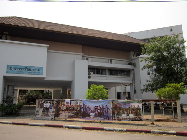 Academy Central Building