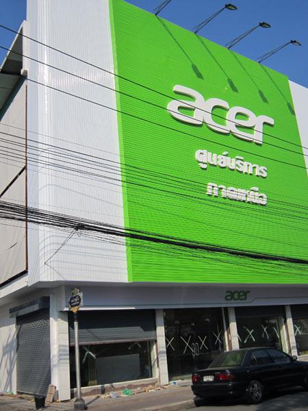 ACER (Bumrung Buri Rd)