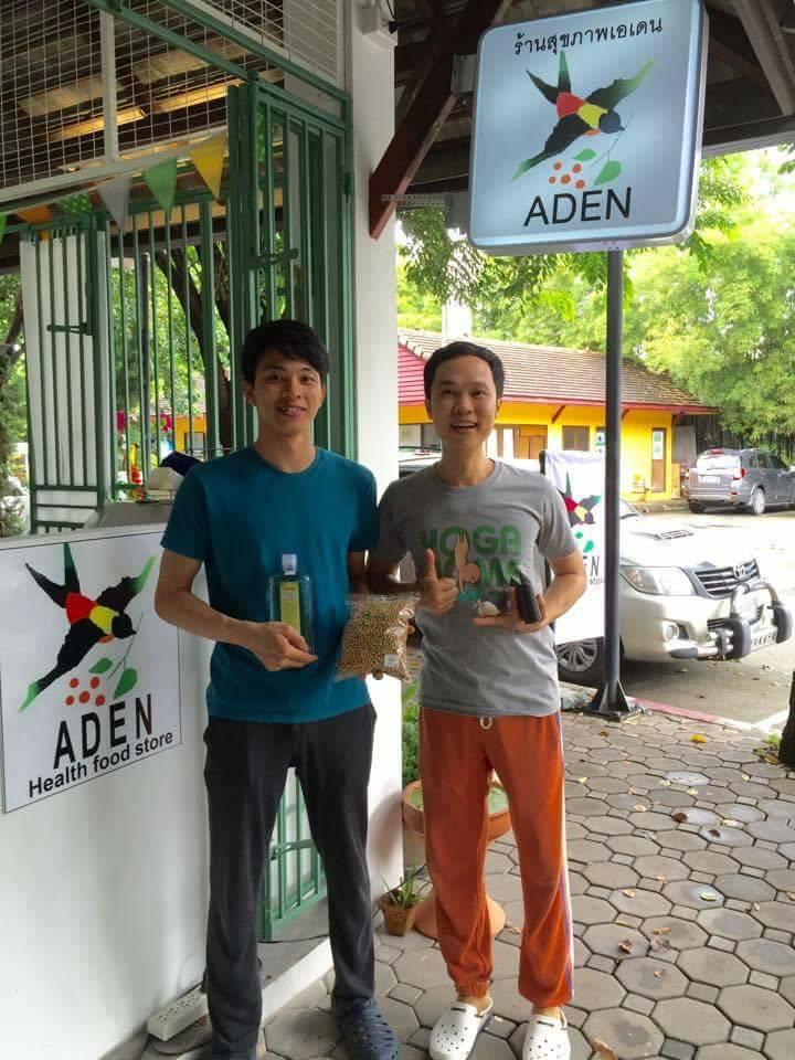 Aden Health Food Store