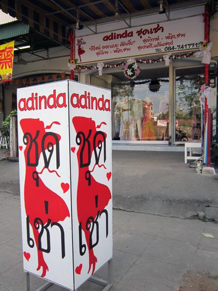 Adinda (Ragang Rd)