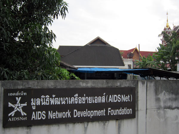 AIDS Network Development Foundation