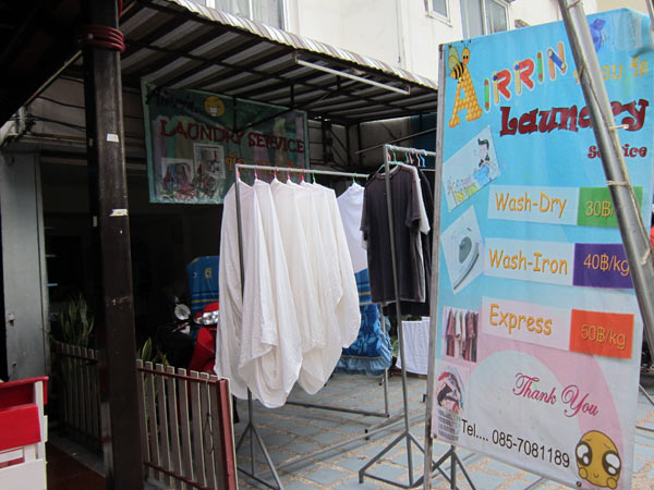 Airrin Laundry' photos